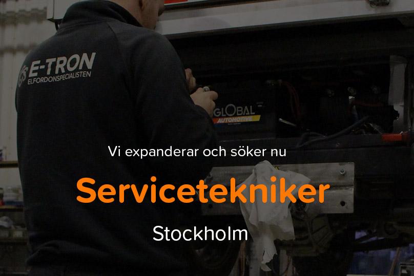 Vi söker servicetekniker för elfordon
